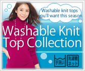 Washable Knit Top Collection