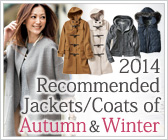 Recommended Jackets/Coats of 2014 Autumn & Winter