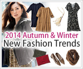 2014 Autumn & Winter New Fashion Trends