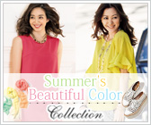 Summer's Beautiful Color Collection