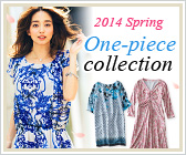 2014 Spring One-piece collection